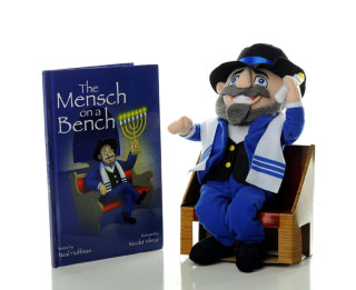 Interview With Mensch On A Bench Creator Neal Hoffman